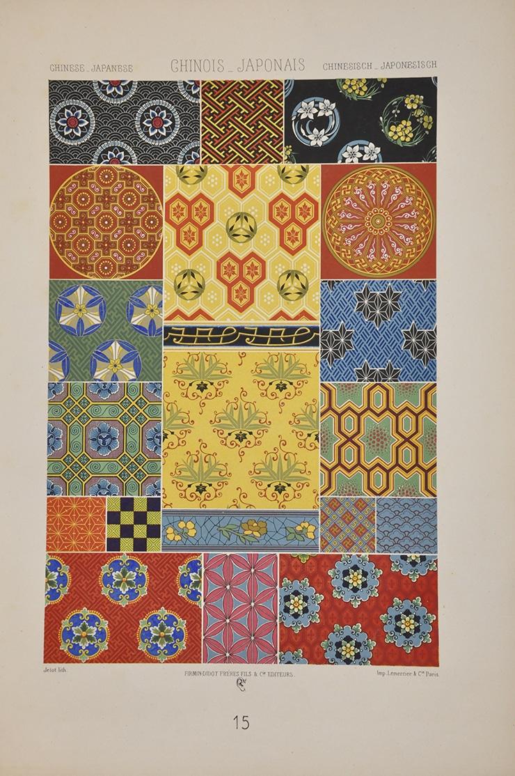 Fonds ancien isdaT : Racinet, Ornement polychrome, 1869
