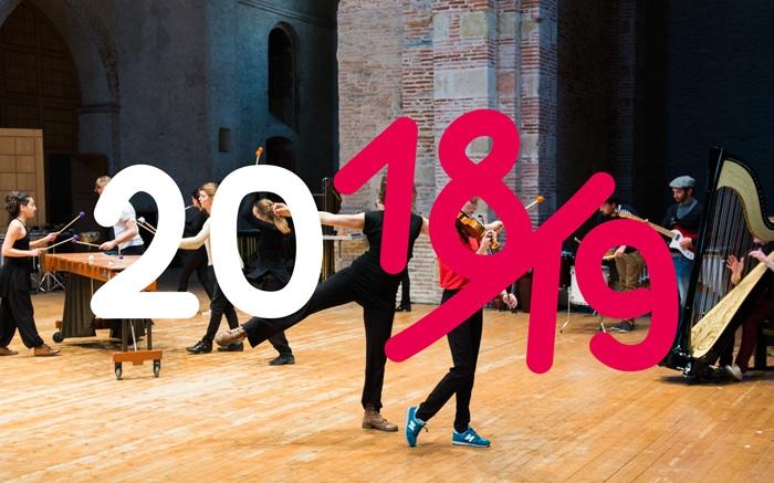 Répétitions du spectacle des Journées Portes Ouvertes de l'isdaT Ⓒ Franck Alix, mars 2017
