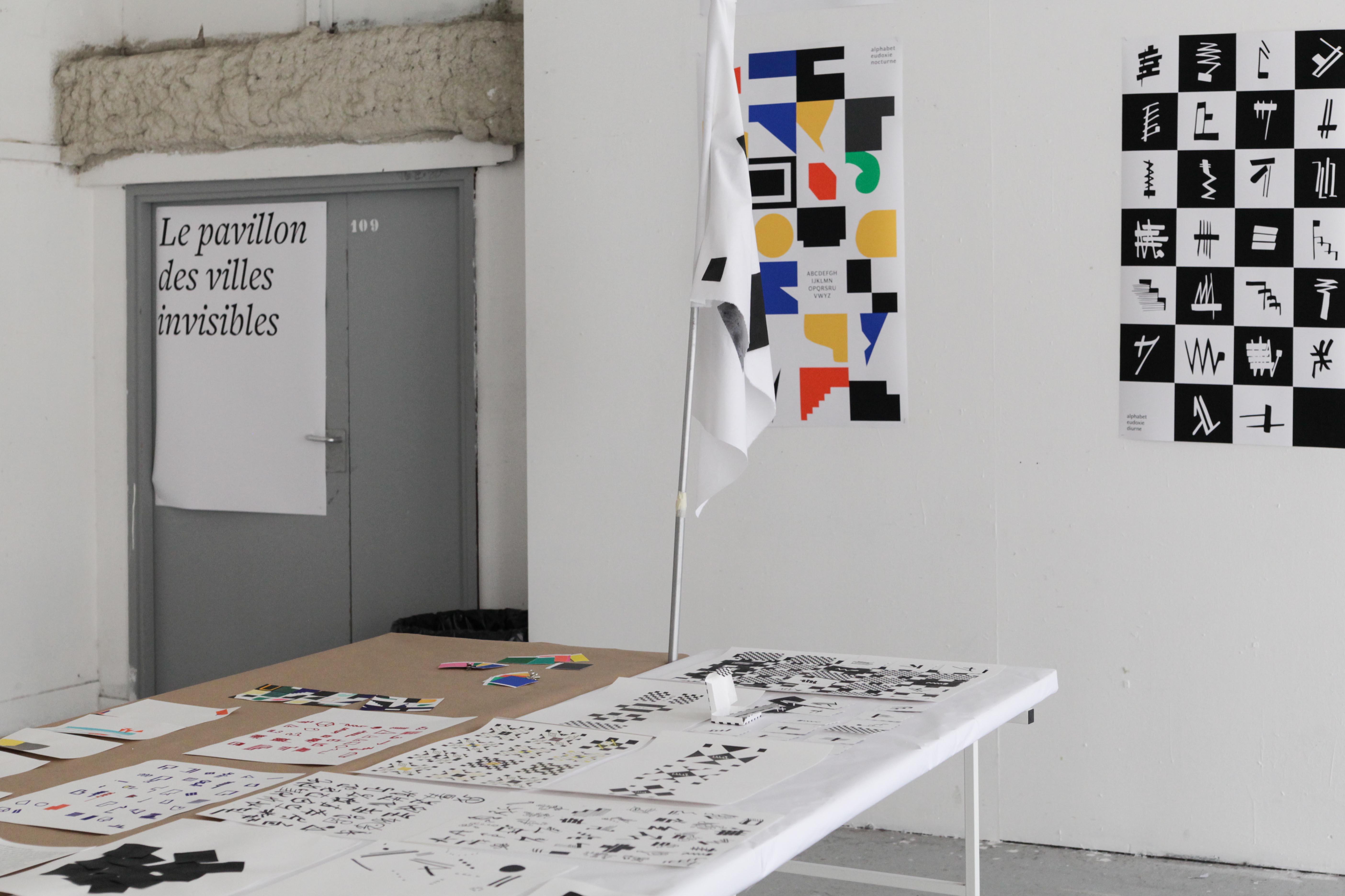 Le Pavillon des villes invisibles, workshop design graphique avec Sophie Cure